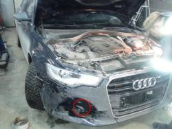 Audi A6 2013 года  выпуска