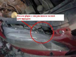 Восстановление фара Mazda6
